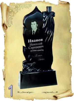 Памятник из литьевого камня №1