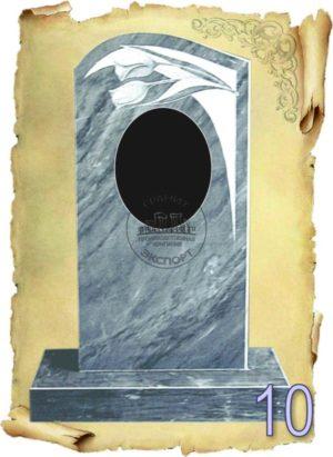 Памятник из мрамора №10