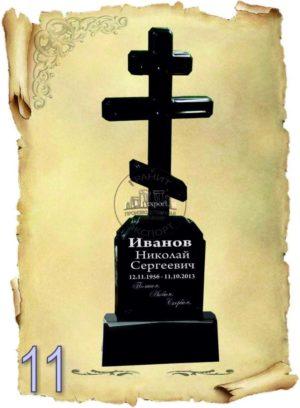 Памятник из литьевого камня №11