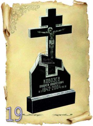 №19 памятник из гранита