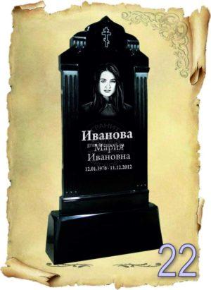 Памятник из литьевого камня №22