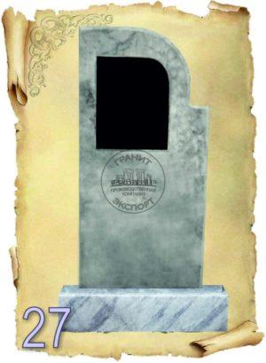Памятник из мрамора №27