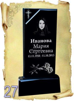 Памятник из литьевого камня №27