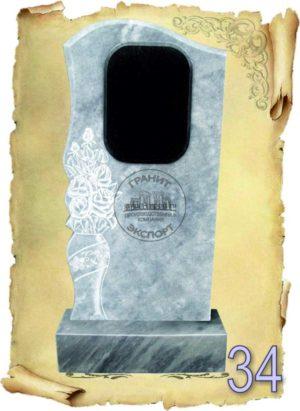 Памятник из мрамора №34