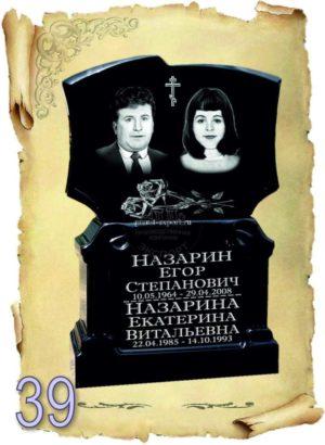 Памятник из литьевого камня №39