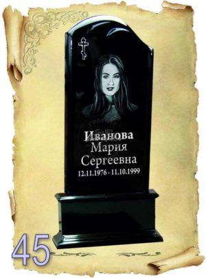 Памятник из литьевого камня №45