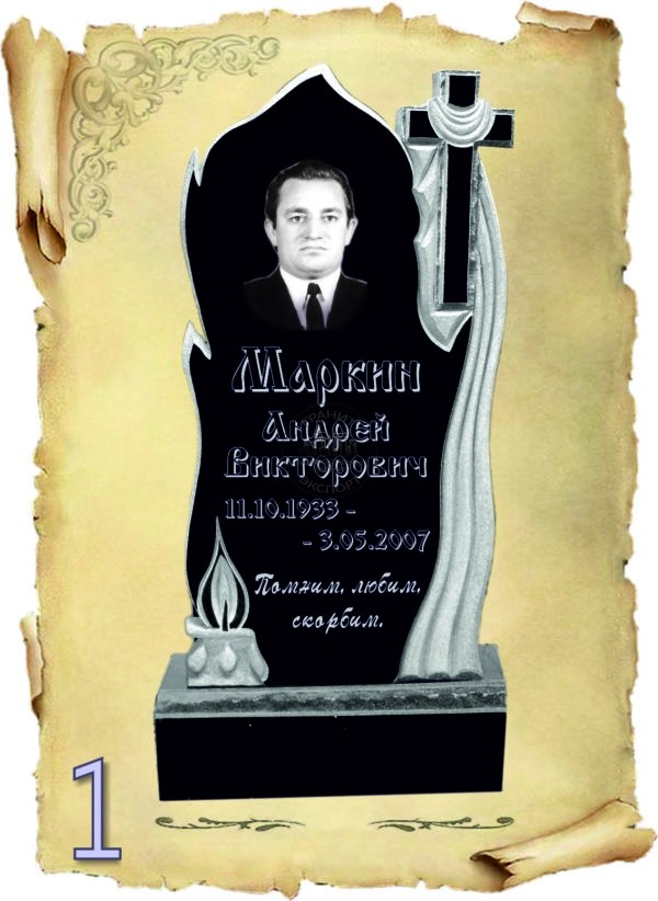 Качественные памятники, надгробия из гранита в г. Донецк Ростовской области