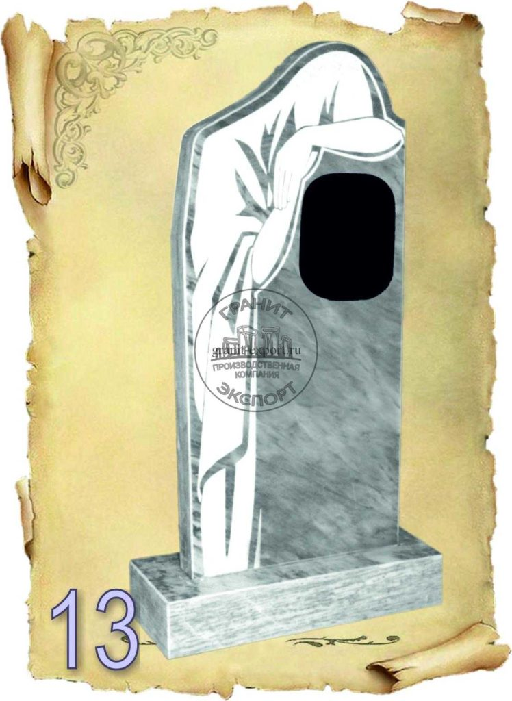 Памятники в ростовской области гранит мрамор надгробные памятники купить о акции